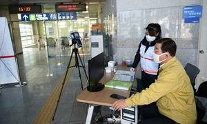 [NSP PHOTO]예산군, 대중교통이용시설 열화상카메라 한시적 운영