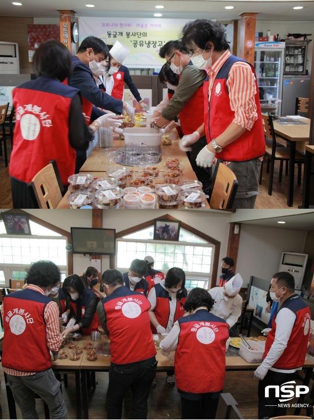 25일 오후 3시부터 수원시 팔달구 매산로에 위치한 우리낙지한마당에서 둥글개봉사단이 세계 요리 올림픽 3관왕 정권식 셰프와 함께 공유냉장고 나눔 행사를 가졌다. (사진 = 김종식 기자)
