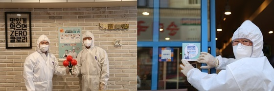 소상공인 상점가 특별 무료 방역 모습