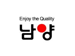 남양 로고 (사진 = 남양유업 제공)