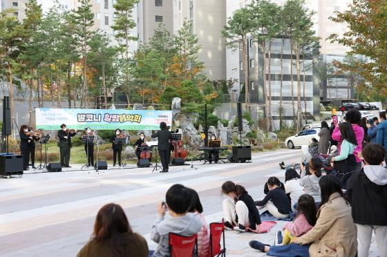 17일 의왕시 오전동에서 발코니 힐링음악회가 개최됐다. (사진 = 의왕시)