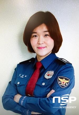 포항북부경찰서 여성청소년계 경사 정정화