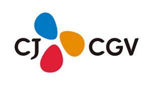 CJ CGV, 자구책 실행…상영관 30% 감축 추진...