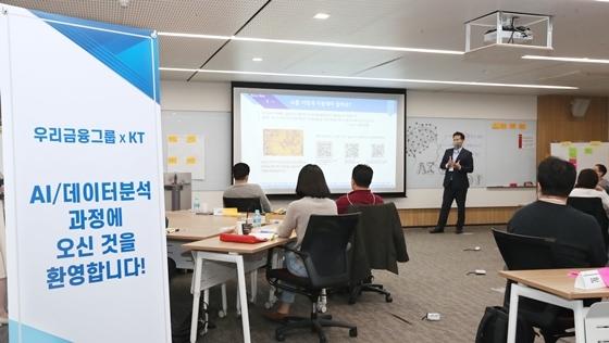 지난 21일 우리금융그룹 직원들이 경기도 성남에 위치한 KT AI교육센터에서 KT그룹과 빅데이터·AI 공동연수를 진행하고 있다. (사진 = 우리금융그룹 제공)