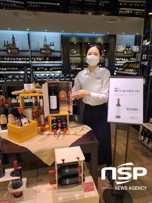 롯데백화점 포항점은 오는 23일부터 11월1일까지 창립41주년을 기념해 와인 박람회를 진행한다. (사진 = 롯데백화점 포항점)