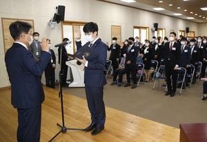 [NSP PHOTO]강진군, 22일 새내기 공직자 임용식 개최