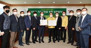 [NSP PHOTO]담양군, 한국도로공사 광주전남본부유휴부지 활용 업무협약 체결