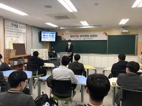[NSP PHOTO]대구경북병무청, 오성중학교서 병무행정 설명회 개최