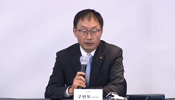 구현모 KT 대표 (사진 = 영상캡처)