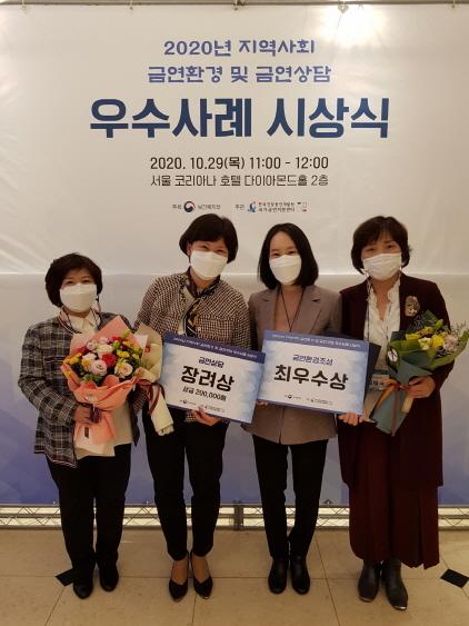 29일 서울 코리아나 호텔에서 관계자들이 수상 후 기념촬영을 하고 있다. (사진 = 오산시)