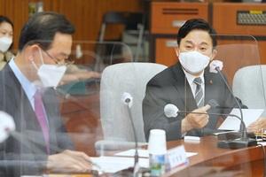 "[NSP PHOTO]원희룡 지사, ""제주 국비 사업은 도민 삶의 질 높이는 데 필수"" 지원 호소"
