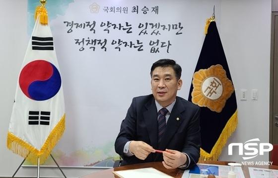최승재 국민의힘 국회의원(비례대표) (사진 = 강은태 기자)