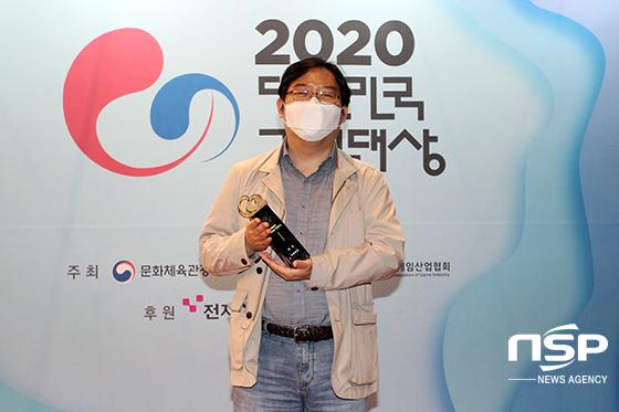 [포토]넥슨 V4 대한민국 게임대상서 대통령상 수상…4관왕 달성