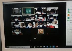 [NSP PHOTO]서울시 양천구, 초등생 대상 장애인권 비대면 교육 실시