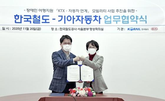 (왼쪽부터) 신동수 기아자동차 경영전략실장, 김양숙 한국철도공사 미래전략실장이 기념 촬영을 하는 모습 (사진 = 기아차)