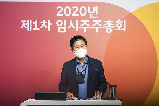 박정호 사장이 주주들에게 모빌리티 사업 추진 의미와 비전을 설명하고 있는 모습. (사진 = SK텔레콤)