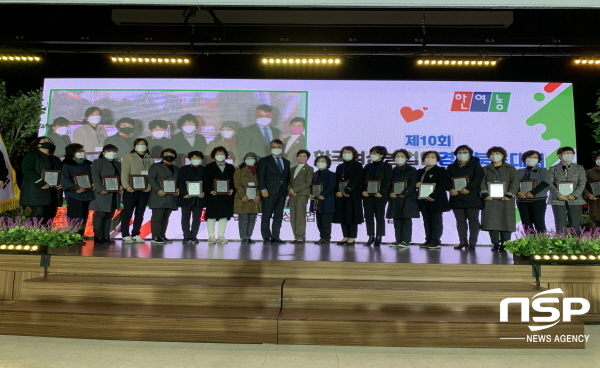 한국여성농업인 경상북도연합회는 지난 26일 경북농업인회관에서 김장 담그기 및 나눔 행사를 개최했다 (사진 = 경상북도)