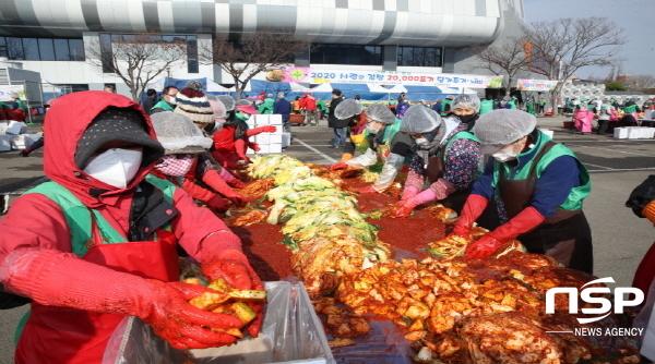 포항시새마을회는 복지 사각지대에 놓인 취약계층을 돕기 위한 사랑의 김장 담가주기 사업을 올해도 성공적으로 추진했다 (사진 = 포항시)