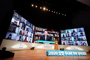 [NSP PHOTO]삼성전자, 삼성 주니어 SW 창작대회 시상식 개최…'말하는 마스크' 대상 수상