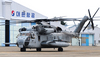 [NSP PHOTO]대한항공, 美 해병대/해군 H-53E 대형헬기 창정비 사업수주