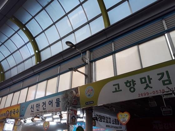 [포토]서울 양천구, 약수시장 등 미등록시장에 CCTV 설치·상권 회복 적극 나서