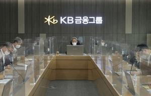 [NSP PHOTO]KB금융, '한국판 뉴딜‧혁신금융' 그룹 역량 결집