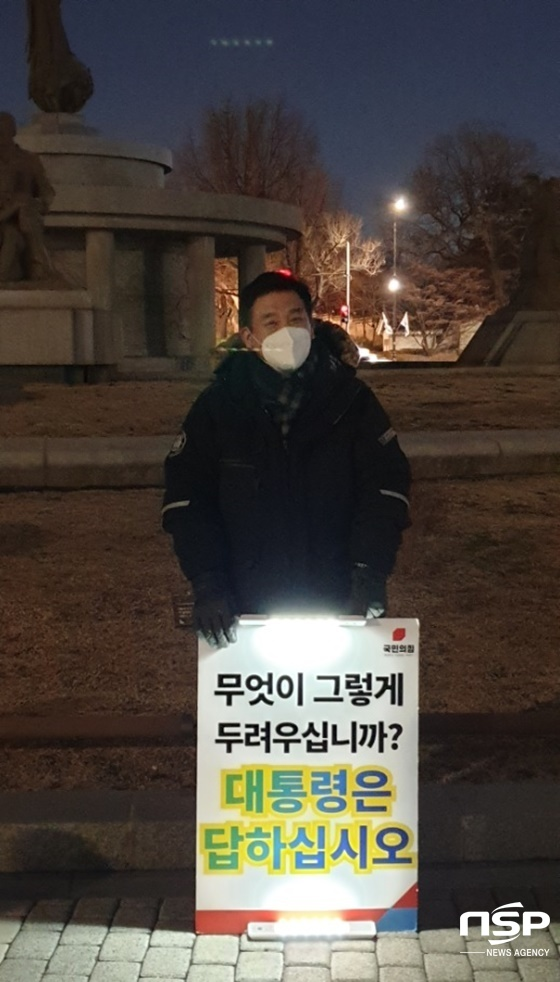 11월 30일 밤 10시부터 자정(12시)까지 청와대 분수대 앞에서 1인 시위를 진행중인 최승재 국회의원 (사진 = 강은태 기자)