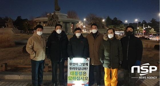 (사진 왼쪽부터)국민의힘 소속 이용 의원, 최승재 의원, 박형수 의원, 정의용 전 의원, 태영호 의원, 김병욱 의원 (사진 = 강은태 기자)