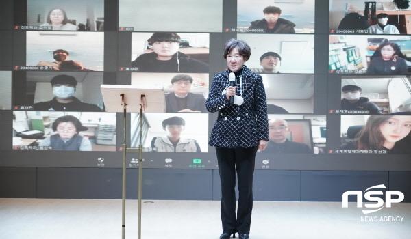 대경대 이채영 총장이 지난 8일 산학동 스튜디오에서 열린 DK핵심역량 성과발표회서 축사를 하고 있다. (사진 = 대경대학교)