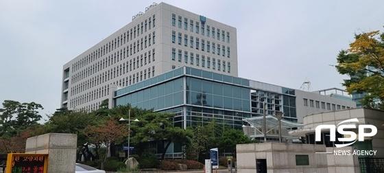 의정부지방검찰청 고양지청 (사진 = 강은태 기자)