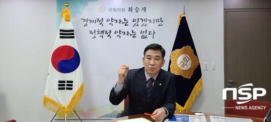 최승재 국민의힘 국회의원이(비례대표) (사진 = 강은태 기자)