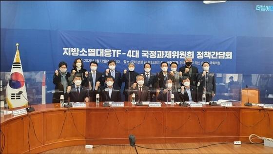 지방소멸 대응 정책 간담회 기념사진 (사진 = 전국시장군수구청장협의회)