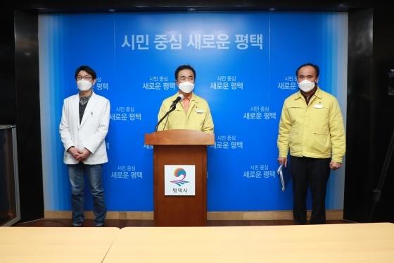 13일 시청 브라핑룸에서 정장선 평택시장이 감염병 전담 요양병원 지정 언론 브리핑을 하고 있다. 왼쪽부터 한관석 이사장, 정장선 평택시장, 서달영 송탄보건소장. (사진 = 평택시)