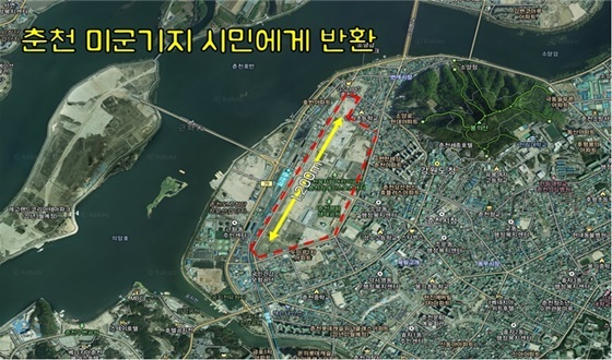 오는 2022년까지 춘천시민복합공원으로 변신할 예정인 미근기지내 춘천비행장 (사진 = 김수환 고양시의원)
