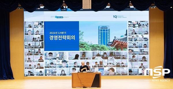 [포토]전북은행, 2021년 1분기 경영전략회의 개최