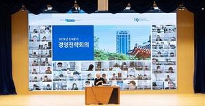 전북은행, 2021년 1분기 경영전략회의 개최