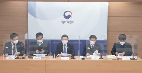 김용범 기획재정부 제1차관이 올해 기재부 업무계획을 발표하고 있다. (사진 = e 브리핑 화면 캡쳐)