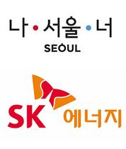 [NSP PHOTO]서울시·SK에너지, '신재생에너지·친환경차량 보급 활성화' MOU 체결