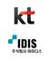 [NSP PHOTO]KT, KT파워텔 지분 44.85% 전량 보안업체 아이디스에 매각 결정