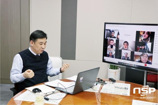 최승재 의원이 영업 제한·영업금지 업종의 소상공인 단체 대표들과 온라인 간담회를 진행하고 있다. (사진 = 강은태 기자)