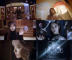 [NSP PHOTO]유니버스 뮤직, 아이즈원 신곡 'D-D-DANCE' MV티저 공개...