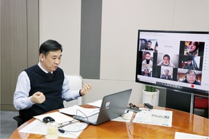 [NSP PHOTO]최승재, 집합 제한·금지업종 소상공인 단체와 온라인 간담회 진행…'영업손실 보상 논의'