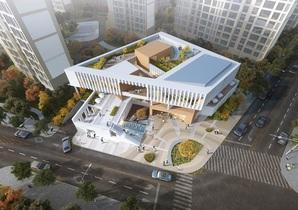 [NSP PHOTO]서울시 양천구, '50플러스 세대' 인생이모작 프로그램 운영기관 공모