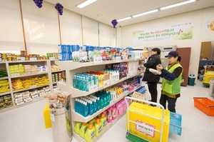 [NSP PHOTO]서울시 양천구, 설맞이 기부나눔 캠페인 추진