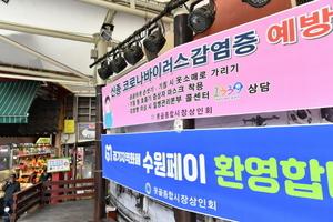 [NSP PHOTO]삼성전자, 수원페이 30억 구매해 지역경제 활성화 돕는다