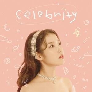 ▲아이유 새 앨범 Celebrity 표지 (사진 제공 = 카카오 M / EDAM엔터테인먼트)