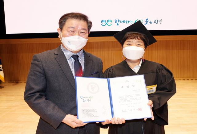 광명자치대학 제1기 졸업식에서 박승원 광명시장(왼쪽)과 졸업생이 기념촬영을 하고 있다. (사진 = 광명시)