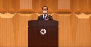 [NSP PHOTO]손태락 제16대 한국부동산원 원장 취임