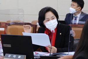 [NSP PHOTO]스마트방역법 국회 본회의 통과