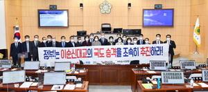 [NSP PHOTO]여수시의회, 이순신대교 '국도 승격' 촉구
